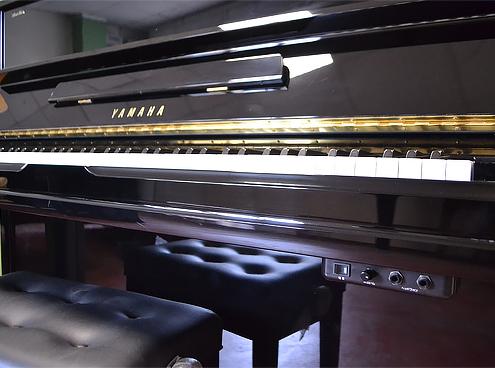 Pianoforte verticale Yamaha YU1S Silent